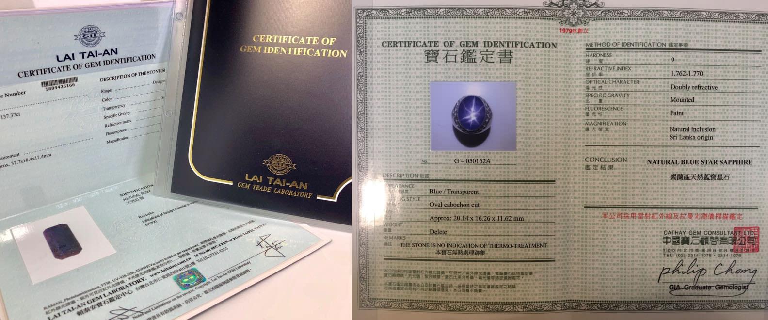 △左圖為賴泰安寶石鑑定所出具的證書樣式.右圖為中國寶石鑑定顧問有限公司所出具的證書樣式