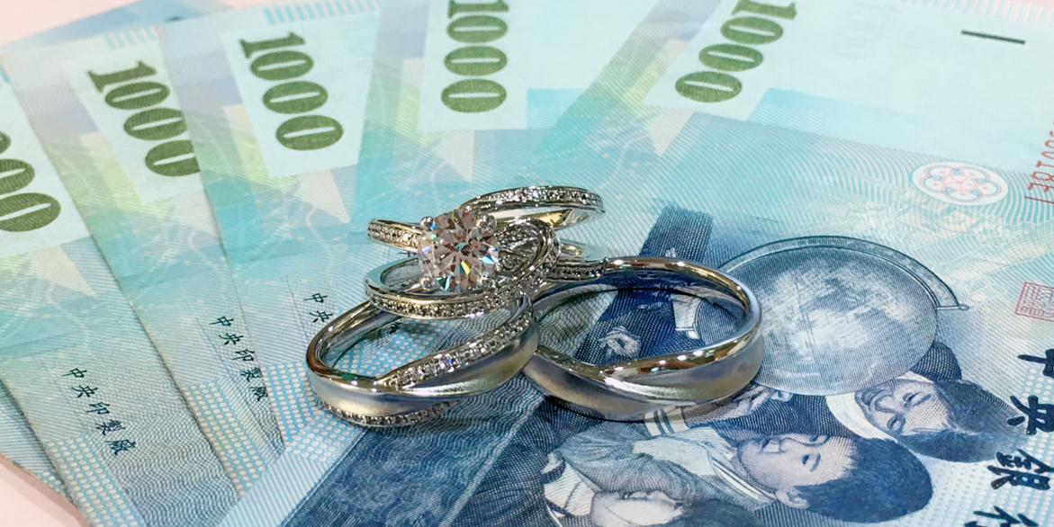 婚戒挑選法則1:設定出預算範圍
