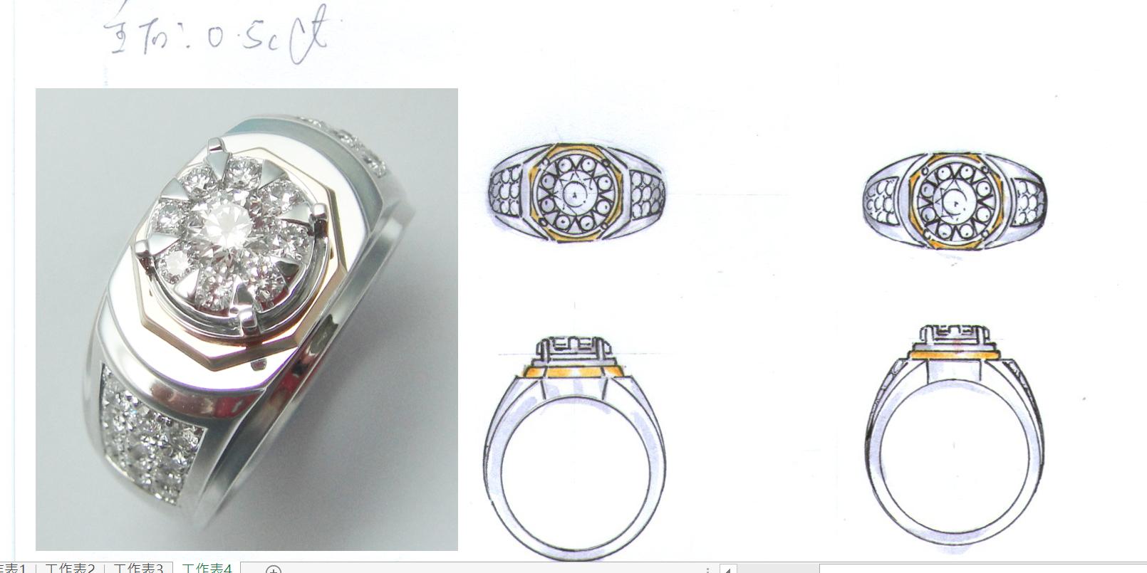 客製化婚戒 描繪客製化婚戒珠寶設計圖